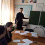 РМО учителей истории, обществознания и истории Горного Алтая