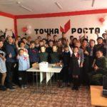Открытие в Шебалинской СОШ Центра образования цифрового и гуманитарного профилей «Точка роста»
