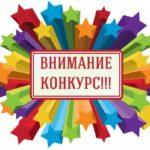 В Республике Алтай стартовал конкурс фотографий с любимым учителем