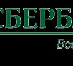 28 ноября 2019г. состоялось открытие очередной точки удаленного доступа к банковским услугам в рамках реализации проекта «Электронная деревня» в селе Беш-Озек