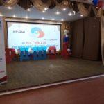 III Республиканский съезд российского движения школьников
