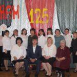 Камлакская основная общеобразовательная школа  отметила свой 125-летний юбилей