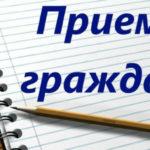 5 февраля 2020 года с 10:00 до 12:00ч. Управление антимонопольной службы проводит прием граждан