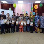 Конкурс исследовательских работ и творческих проектов среди дошкольников  «Светлячок – 2020»