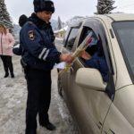 Профилактическая Акция «Моя мама-автоледи» по безопасности дорожного движения
