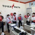 Центры образования «Точка роста» продолжают свою работу в Республике Алтай в муниципальном образовании «Шебалинский район».