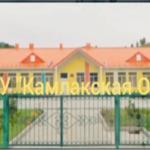 Интервью в Камлакской школе