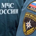 ❗Абитуриентам 2021! ❗Информация о поступлении в ВУЗ МЧС России