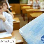 2 апреля совместными приказами Минпросвещения России и Рособрнадзора утверждены особенности организации государственной итоговой аттестации 9 и 11 классов.
