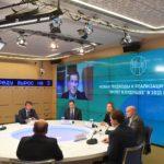 В России стартует обновленный проект «Билет в будущее»